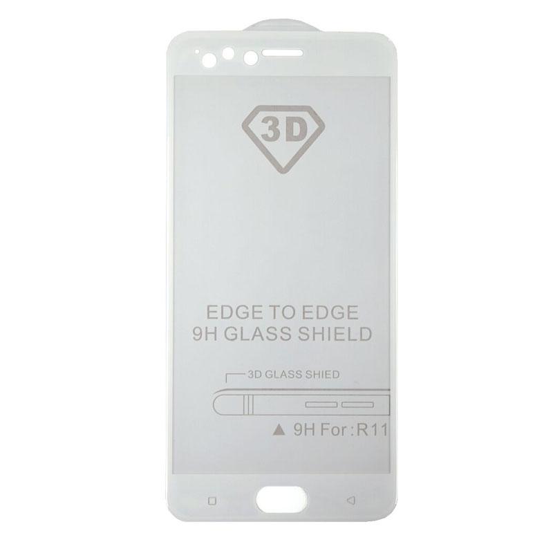 ilike 3D Tempered Glass Screen Protector for OPPO R11 - White - , 100% Australian Stock
