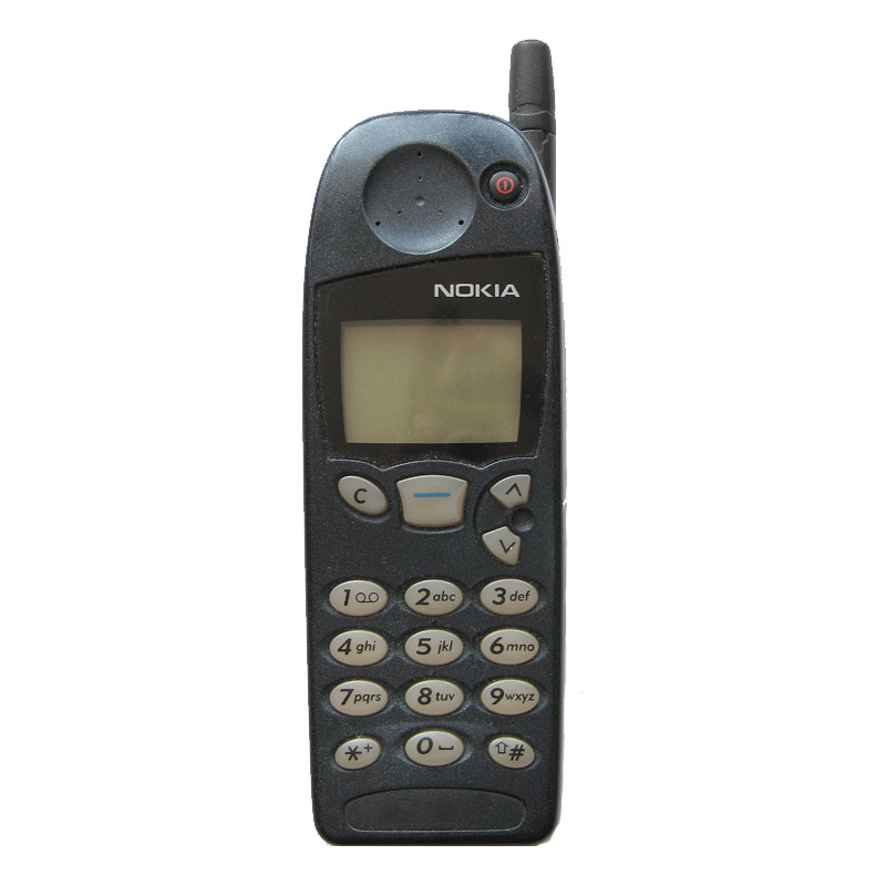Image of [2G 900 only - Not for AU Network] Nokia 5110 - Black - 6417182075919