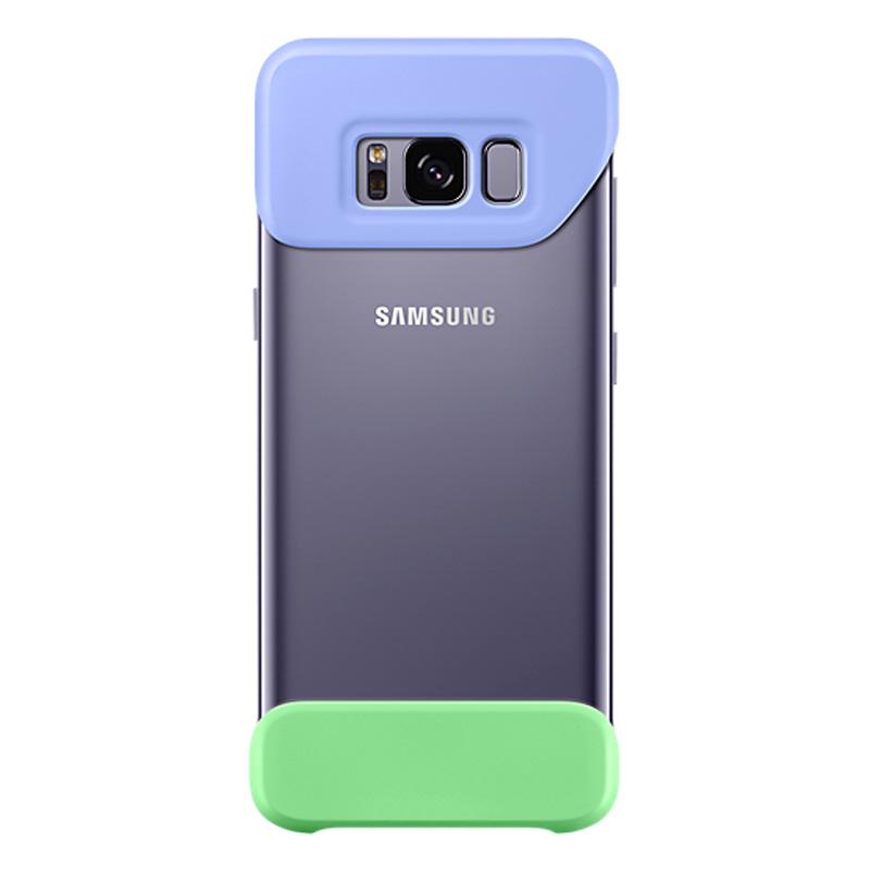 Samsung Galaxy S8 2 Piece Back Cover - Violet - , 100% Australian Stock