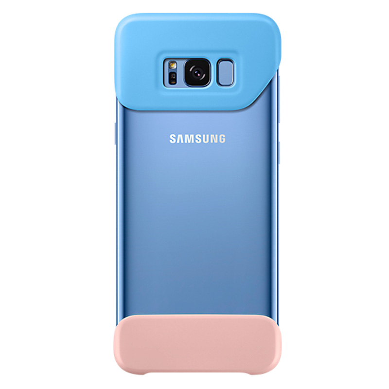 Samsung Galaxy S8+ 2 Piece Back Cover - Blue