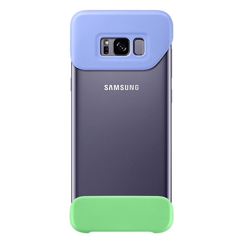Samsung Galaxy S8+ 2 Piece Back Cover - Violet
