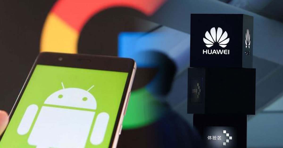 Huawei google android update