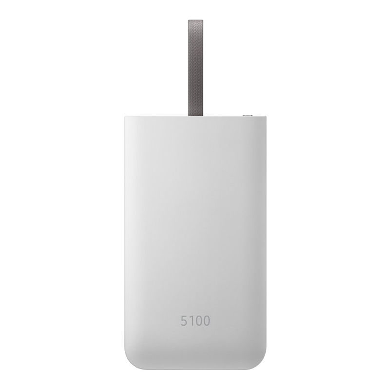 Samsung 5.1A 5100mAh Fast Charge USB-C Battery Pack - Silver