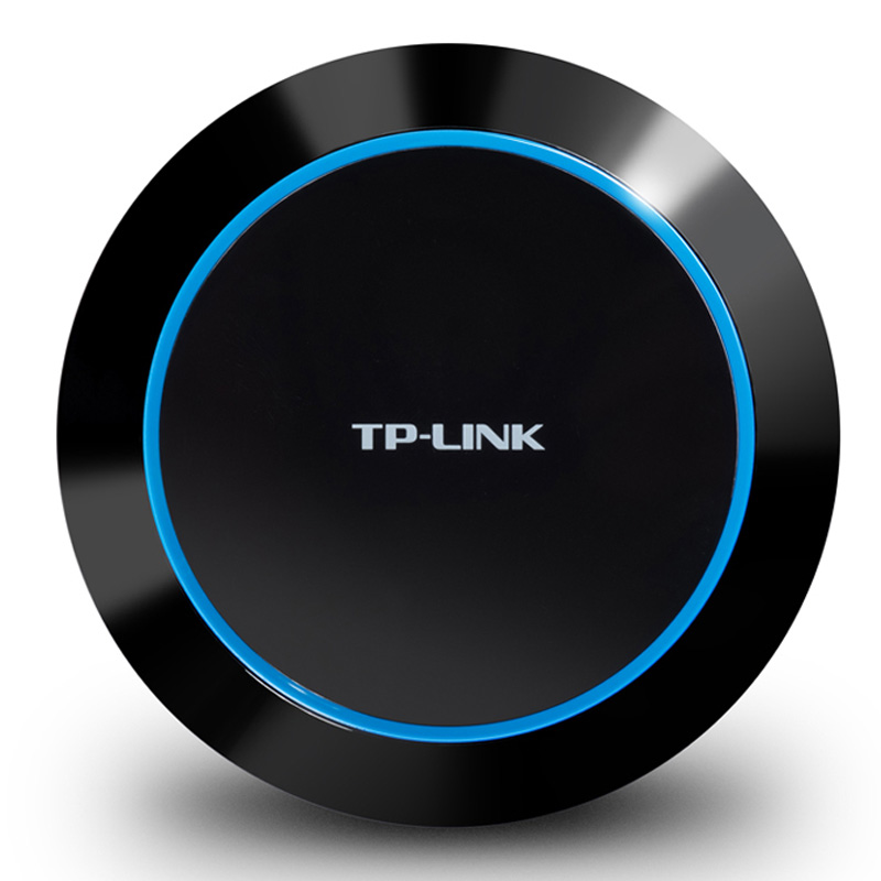 TP-LINK 5-Port 40W Ultra Fast USB Charger UP540